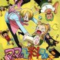 One Piece Doujinshi - Family Pack Anthology
