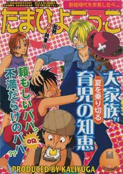 One Piece Doujinshi - Family Anthology