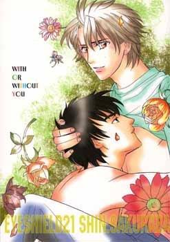 Eyeshield 21 Doujinshi: With or Without You (Shin x Sakuraba)