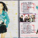 Amuro Namie CD Dance Tracks