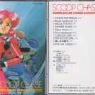 Bubblegum Crisis Vol.8 OST