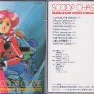 Bubblegum Crisis Vol.8 OST