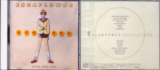 Vision of Escaflowne OST