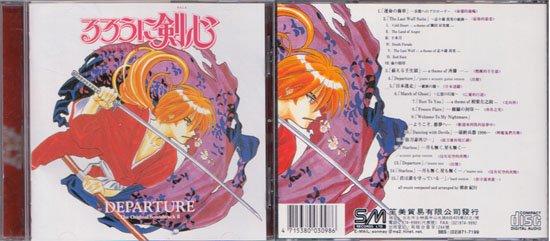Rurouni Kenshin OST (SM Media)