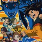 Blue Dragon Coloring Book