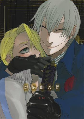 [013] Bleach Doujinshi (Gin/Kira)