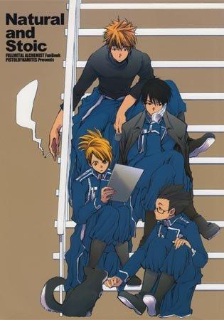 [059] Fullmetal Alchemist Doujinshi: Natural and Stoic