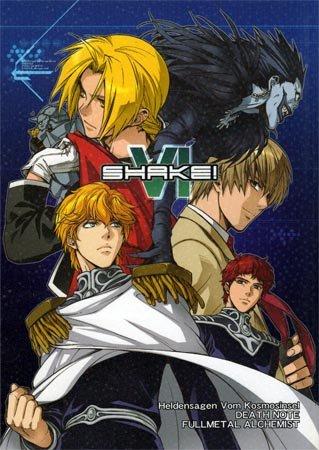 [055] Fullmetal Alchemist Doujinshi: Shake!6 (All Character)