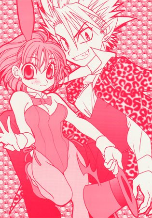 [HM015] Eyeshield 21 Doujinshi: ALL OOkeah!! (PINK Cover)