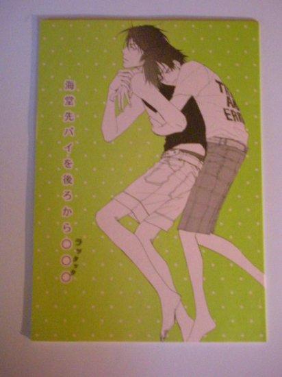 [069] Prince of Tennis Doujinshi - Kaidoh x Ryoma