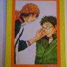 [068] Prince of Tennis Doujinshi - Inui x Kaidoh
