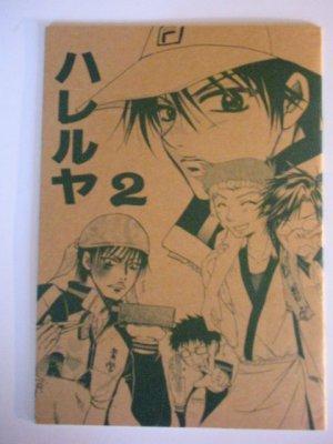 [086] Prince of Tennis Doujinshi - Seishun All Character