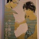 [084] Prince of Tennis Doujinshi Yaoi, Inui x Kaidoh