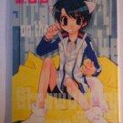 [083] Prince of Tennis Doujinshi Yaoi, Ryoma / Seigaku