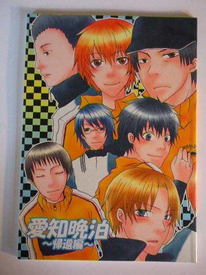 [044] Prince of Tennis Doujinshi Yaoi, Rikkai + Hyotei