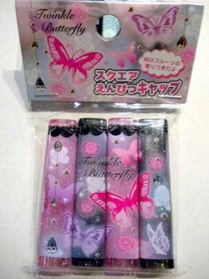 Kawaii Twinkle Butterfly Pencil Caps