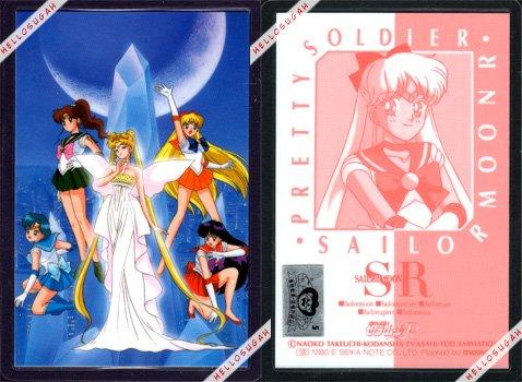 Official Sailor Moon R Laminated Card #06