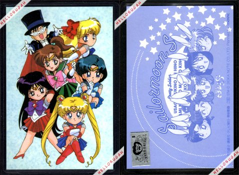 Official Sailor Moon S Laminated Card #09