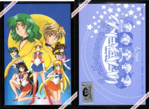 Official Sailor Moon S Laminated Card #10