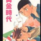 [045] Prince of Tennis Doujinshi Yaoi, Goldenpair