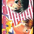 [051] Prince of Tennis Doujinshi Yaoi, Tezuka x Ryomai