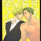 One Piece Doujinshi - Zoro x Sanji