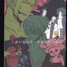 One Piece Doujinshi - All Character, Sanji