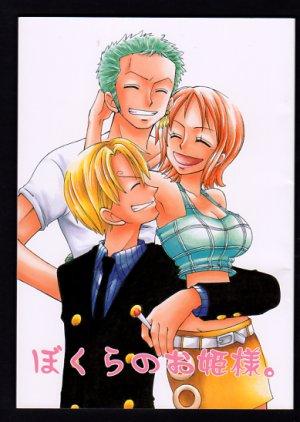 One Piece Doujinshi - Zoro x Nami x Sanji