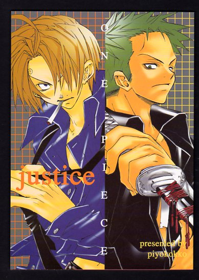 One Piece Doujinshi - All Character
