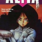 Battle Angel Part 1 #1