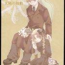 [108] Fullmetal Alchemist Doujinshi: Alphonse x Edward