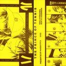 [025] Prince of Tennis Doujinshi Yaoi, Tezuka x Ryomai