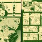 [028] Prince of Tennis Doujinshi Yaoi, Goldenpair