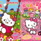 Hello Kitty Coloring Books + Shitajiki