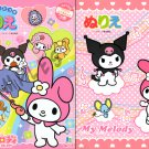 My Melody Coloring Books #1