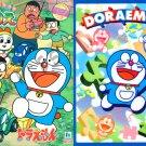 Doraemon Coloring Book + Shitajiki