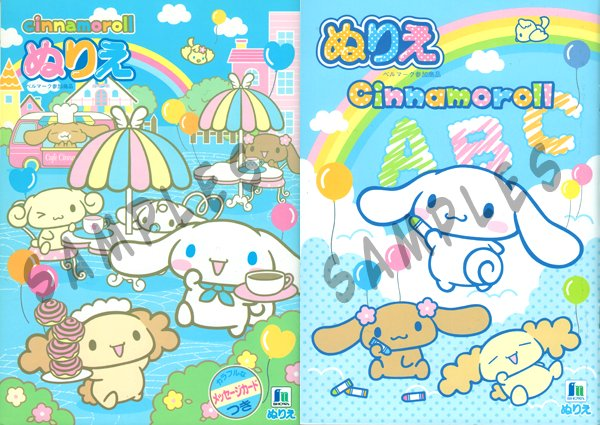 cinnamoroll coloring pages - cinnamoroll coloring books set 1