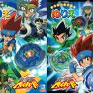 [B03] Beyblade Coloring Books
