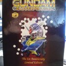 Gundam Mini Figure Selection The 1st Anniversary Limited Edition