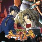 [037] Fullmetal Alchemist Doujinshi (Airdrop-e)