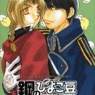 [050] Fullmetal Alchemist Doujinshi (asero)