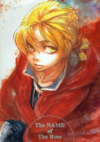 [065] Fullmetal Alchemist Doujinshi - Name of the Rose