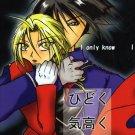 [076] Fullmetal Alchemist Doujinshi: I Only Know
