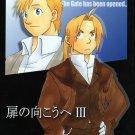[070] Fullmetal Alchemist Doujinshi - Conqueror of Shamballa
