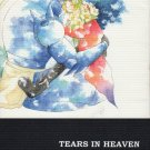 [090] Fullmetal Alchemist Doujinshi - Tears in Heaven
