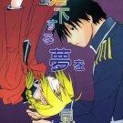 [100] Fullmetal Alchemist Doujinshi ( Roy / Edward )