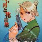 [137] Fullmetal Alchemist Doujinshi - Flower Message & Red Moon