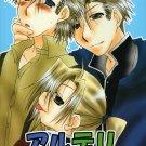 [141] Fullmetal Alchemist Doujinshi - Possessiveness Love