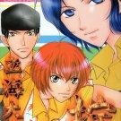 [106] Prince of Tennis Doujinshi Yaoi (Rikkai)