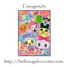 Tamagotchi Coloring Book